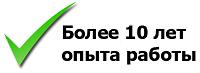 Тент на камаз Харьков