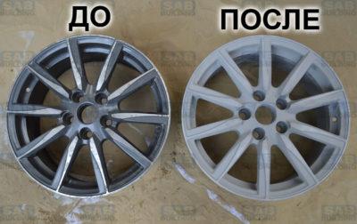 Пример пескоструйной обработки дисков