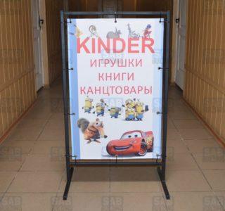 Спотыкач в Харькове