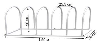 Характеристики стоянки для велосипедов