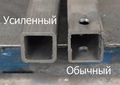 Разница металла между обычным и усиленным