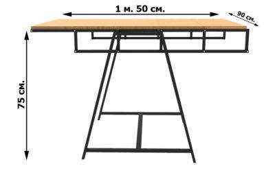 Стол-трансформер чертеж