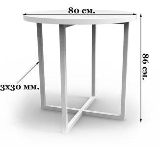 Обеденный стол чертеж