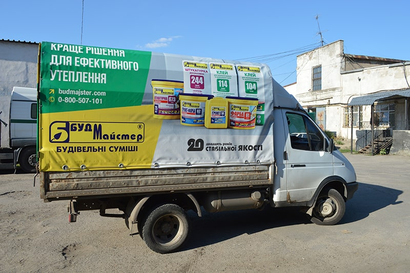Тент на газель цена Харьков