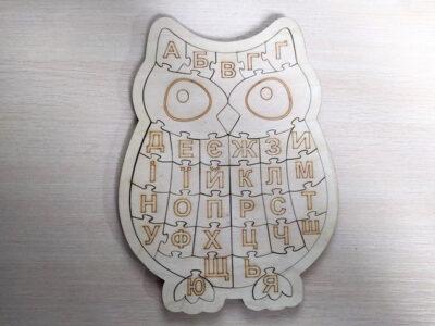 Деревянный пазл-алфавит