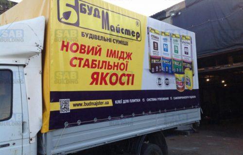 Печать рекламы на тенте