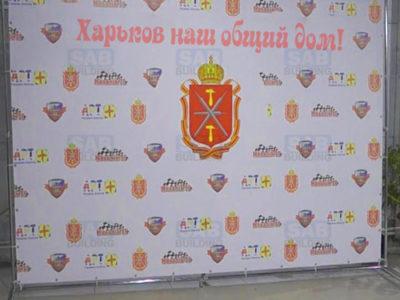 заказать бренд волл в Харькове