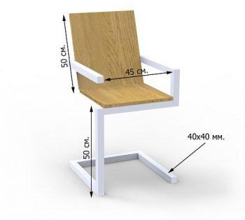 чертеж кресло лофт