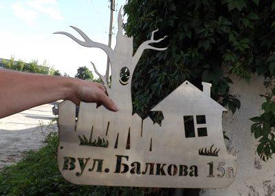 Адресная табличка на дом из нержавеющей стали