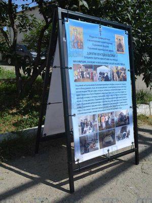 Изготовление штендеров в Харькове цена