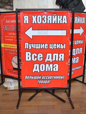 Изготовление штендеров в Харькове