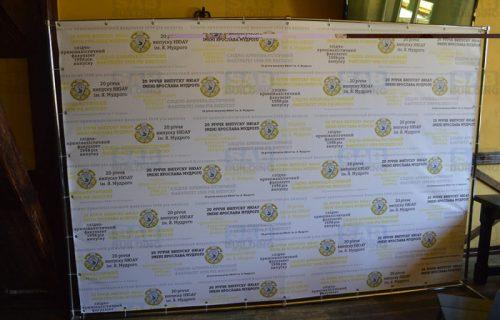 Рамка на пресс волл в Харькове