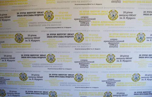 Рамка на press wall Харьков